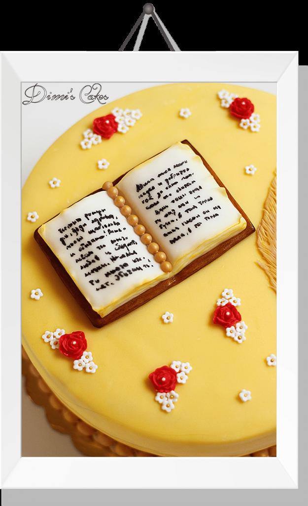 book-cake-01-min