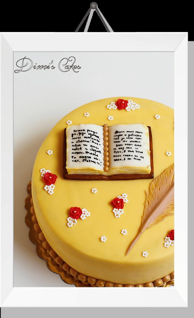 book-cake-02-min