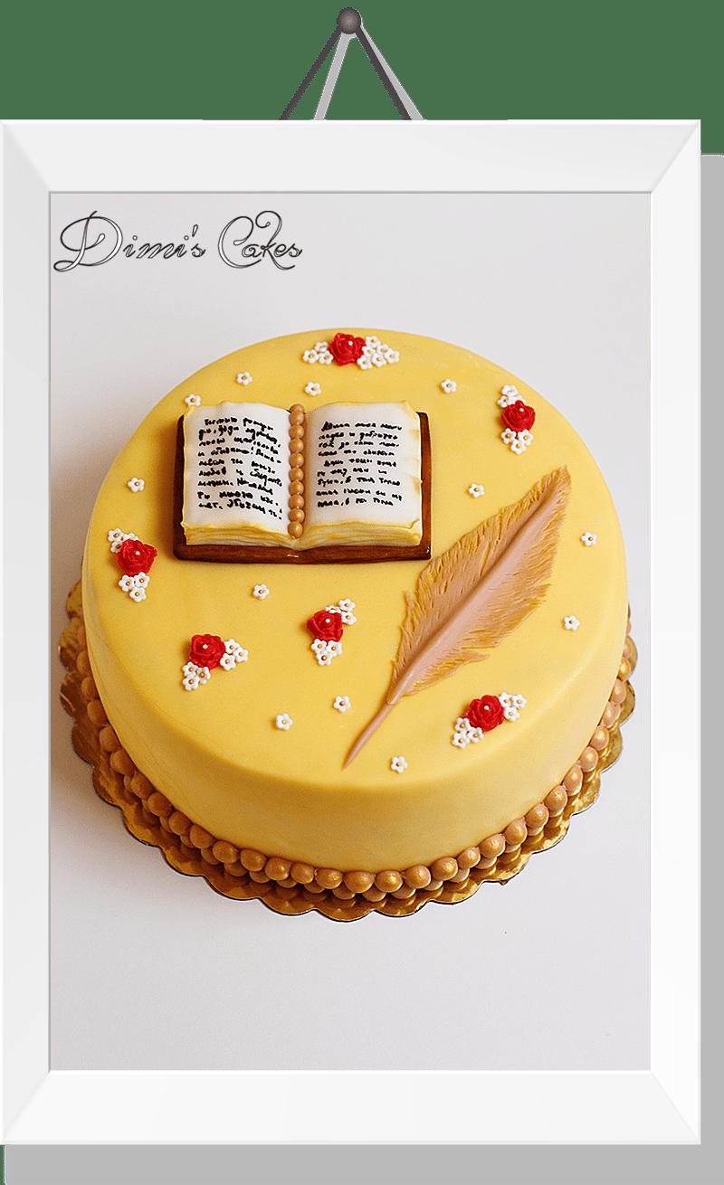 book-cake-03-min