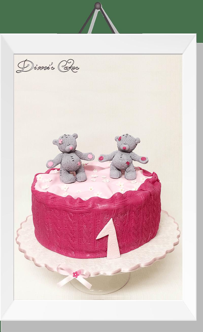 gateau-petit-ours-min