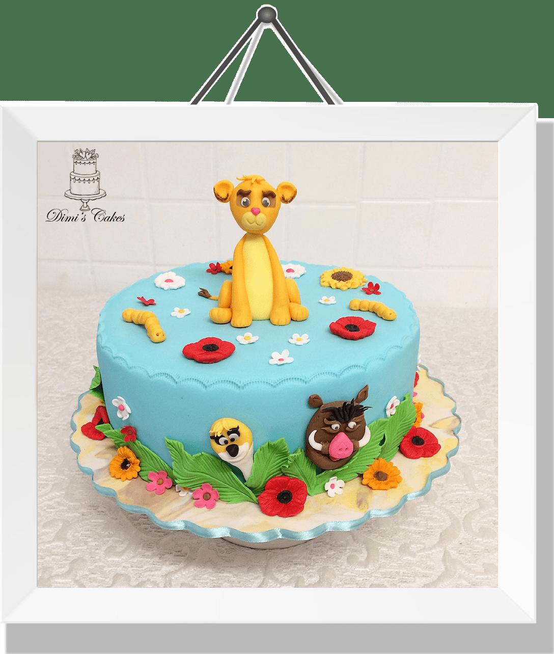Cake-King-lion-1-min