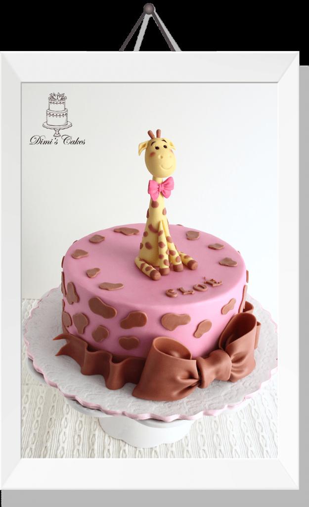 Gateau-Girafe-1-min