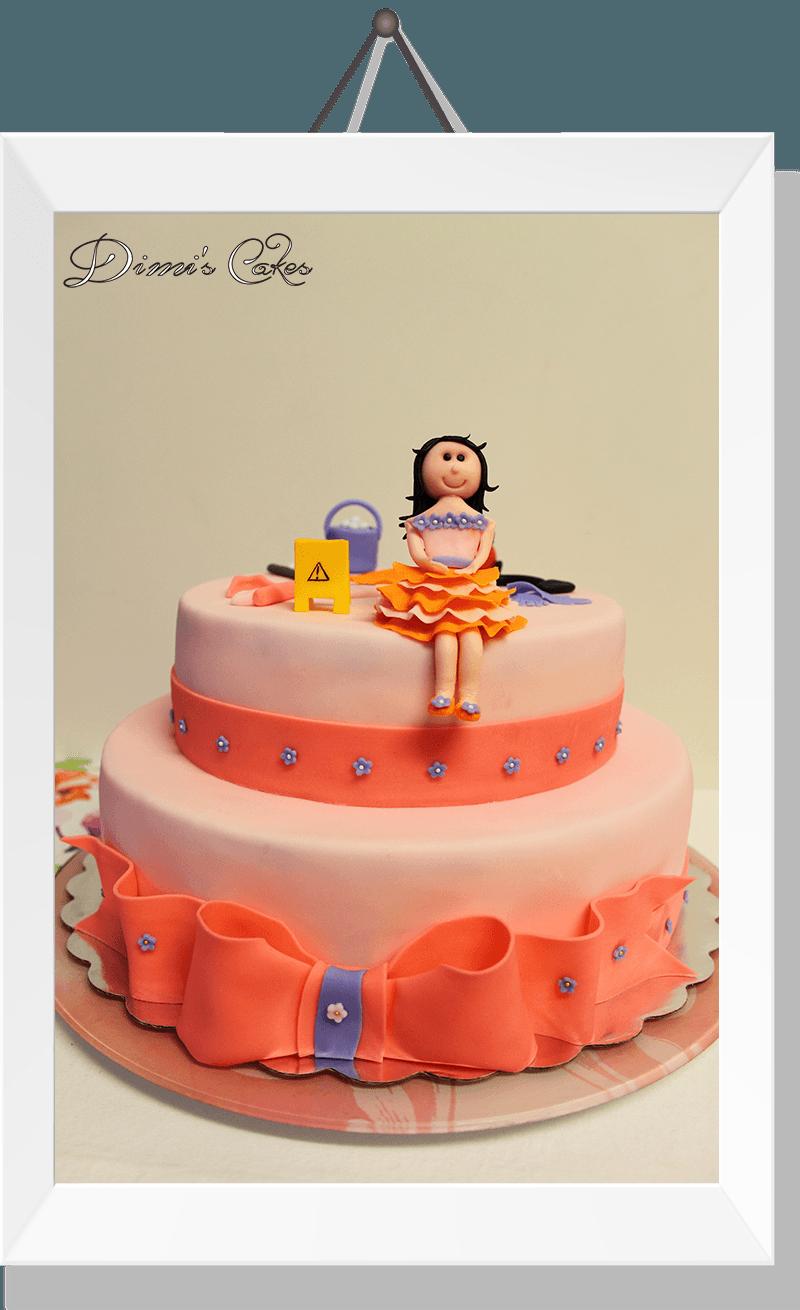 Cake7-min