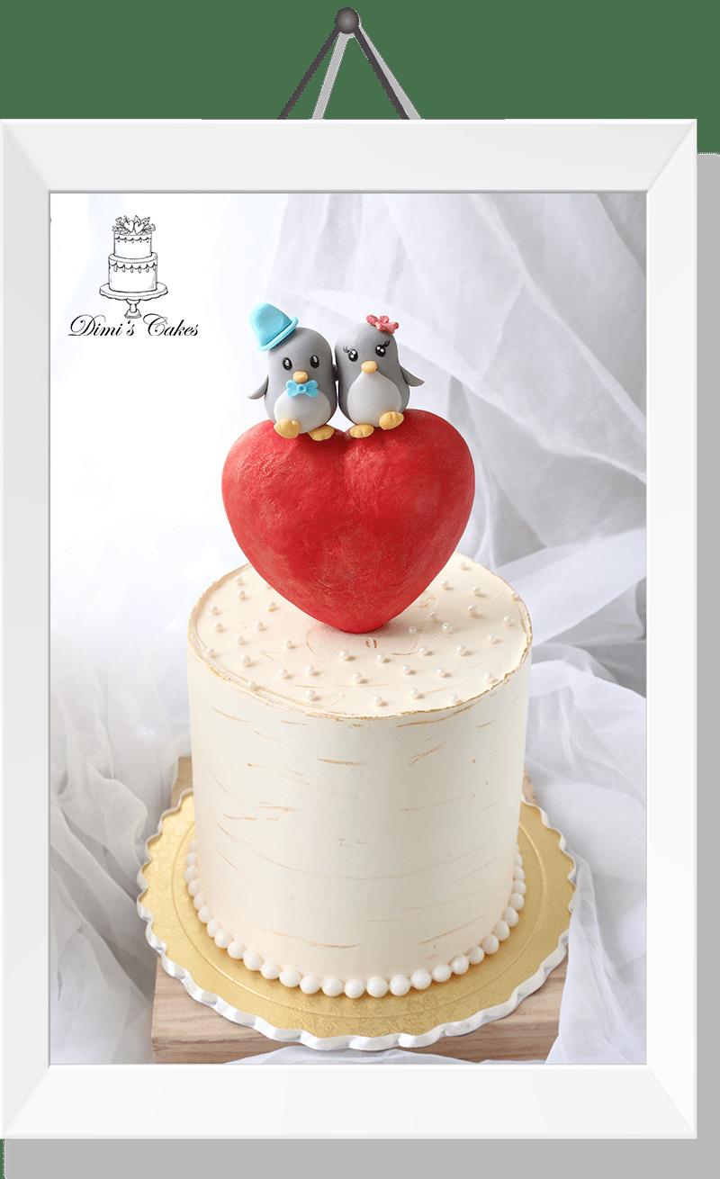 Gateau-anniversaire-de-mariage-1-min